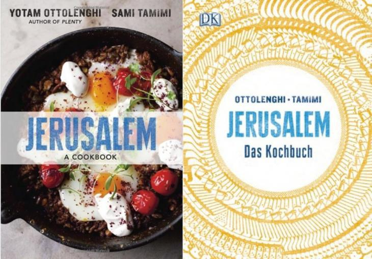 "Book sleeve: the ""Jerusalem Cookbook"""