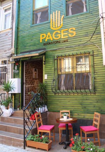 """Exterior of the Arabic bookshop """"Pages"""" (photo: Ekrem Guzeldere)"""