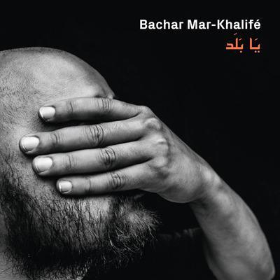"""""""Ya Balad"""" album cover, InFiné (photo: Lee Jeffries)"""