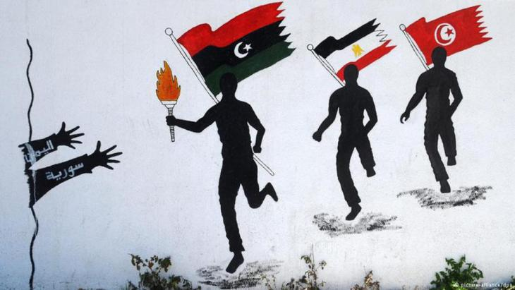 Symbolic image of the Arab Spring (photo: picture-alliance)