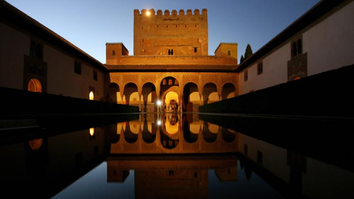 Alhambra in Granada (photo: Getty Images)