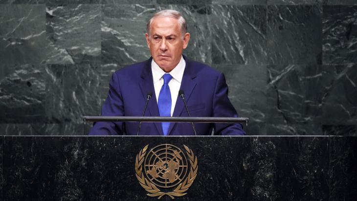 Israel's prime minister Benjamin Netanyahu on 1.10.2015 in front of the United Nations General Assembly (photo: AFP/Getty Images/J. Samad)