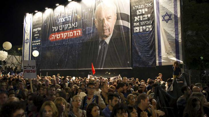 Event to mark the 20th anniversary of Rabin′s death in Tel Aviv (photo: Reuters)