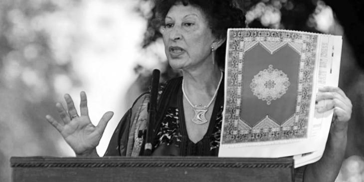 Fatima Mernissi (photo: Fatima Mernissi)