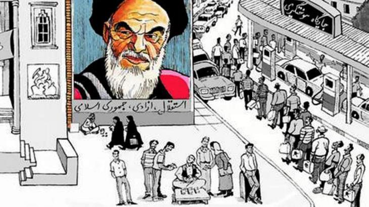 Satirical cartoon about life in Iran (source: Deutsche Welle)