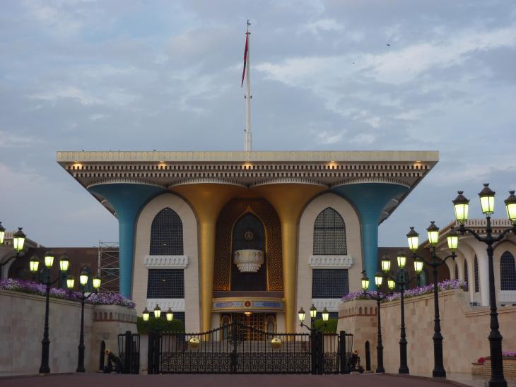 Sultan Qaboos bin Said Al-Said′s palace in Muskat (photo: Anne Allmeling)