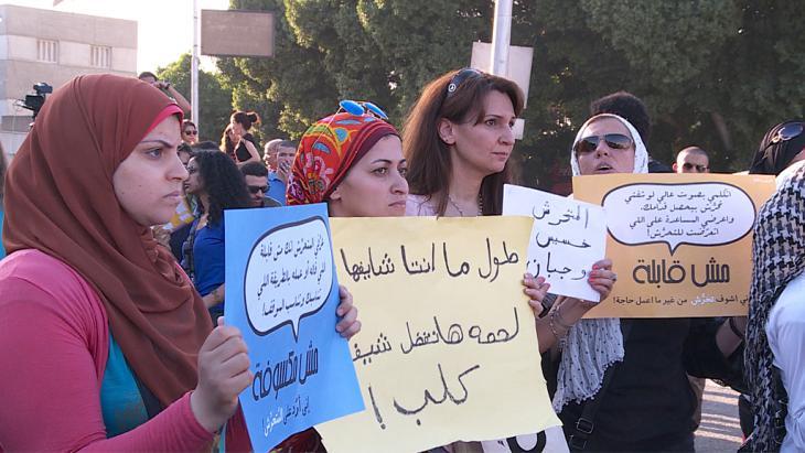 Frauen demonstrieren in Kairo gegen sexuelle Belästigung; Foto: DW/K. El Kaoutit
