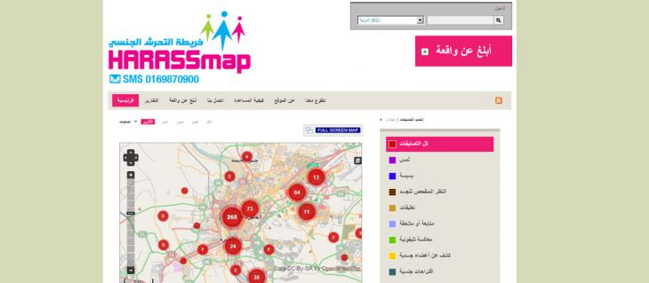 Screenshot of harassmap.org (source: harassmap.org)