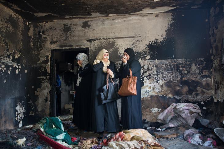 The Israeli Press Photograph 2015 (Menahem Kahana/AP)