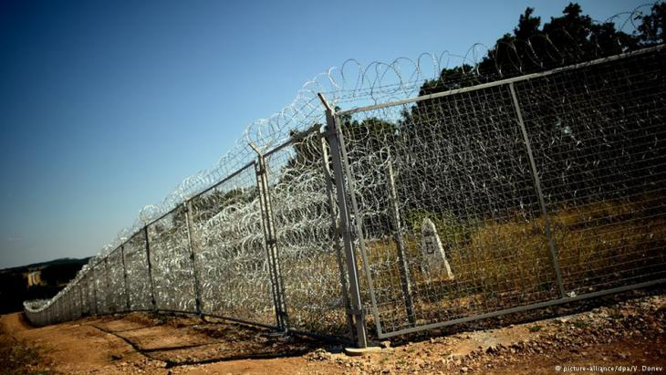 Bulgarian border fence (photo: Deutsche Welle)