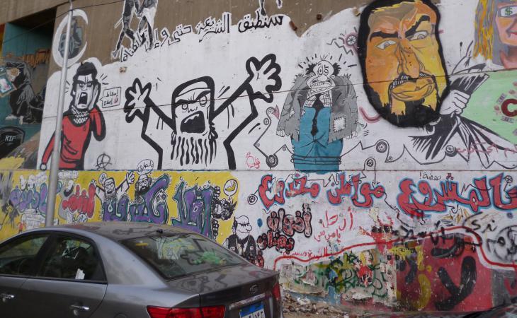 Mohamed Mahmoud Street in Cairo (photo: Arian Fariborz)