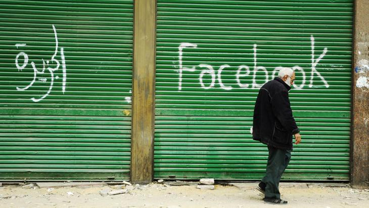 Facebook graffiti close to Cairo′s Tahrir Square (photo: Imago)