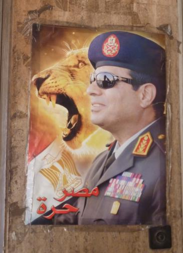 Abdul Fattah al-Sisi election poster in Cairo (photo: Arian Fariborz)