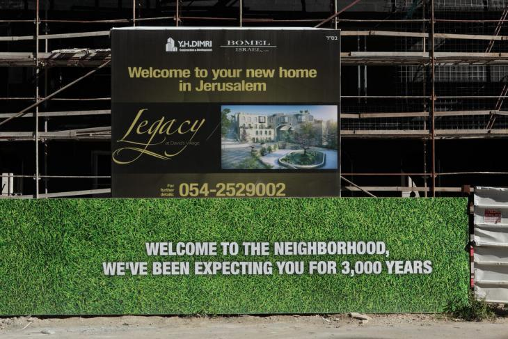 Billboard advertising the newly constructed ″Legacy″ apartment complex in ″David′s Village″, a gated community for well-heeled foreigners (photo: Felix Koltermann)