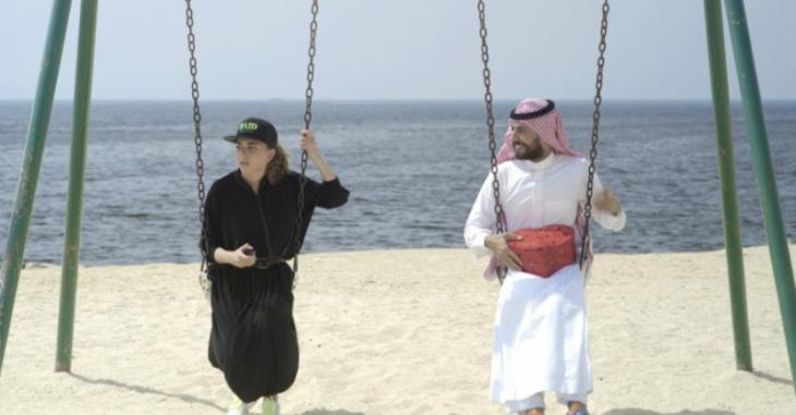 Fatima AlBanawi and Hisham Fageeh in ″Barakah meets Barakah″ (photo: El-Housh Productions)