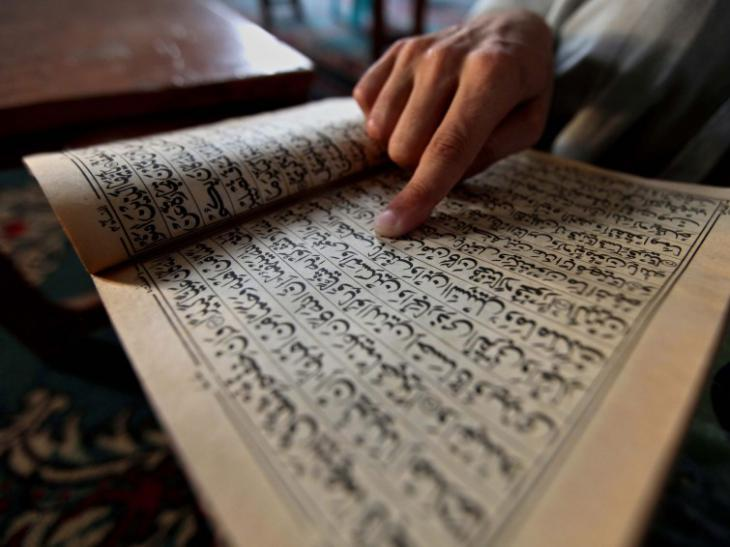 Pakistani Muslim reads the Koran (photo: picture-alliance/dpa/Bilawal Arbab)