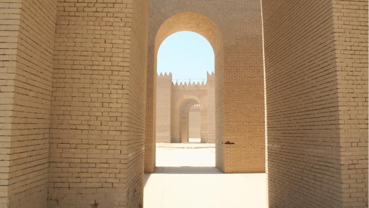 The ancient city of Babylon in Iraq (photo: DW/Munaf Al-Saidy)