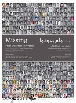 Poster of the ″Missing″ photographic exhibition by UMAM Documentation and Research (source: UMAM Documentation and Research)