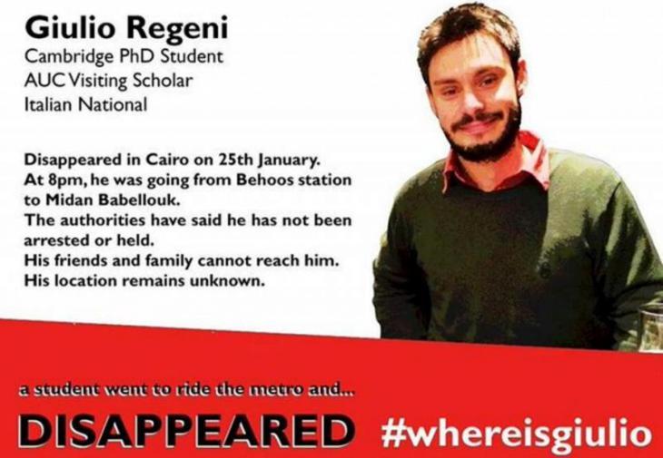 Internationaler Aufruf Vermisst: Giulio Regeni
