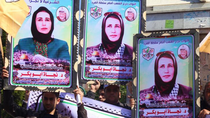 Demonstrating solidarity with the Palestinian member of parliament Najat Abu Bakr (photo: Imago/Zuma Press)