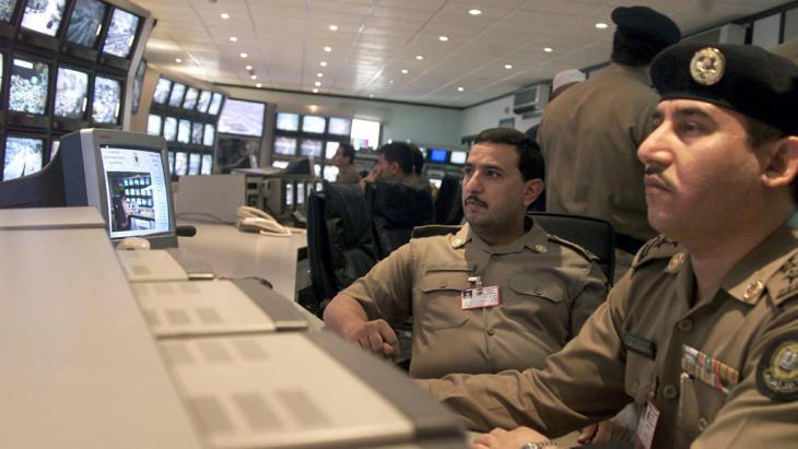 Saudi security forces monitor the holy sites in Mecca and its surroundings (photo: picture-alliance/dpa/Qabalan)