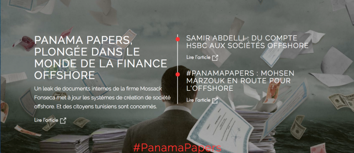Inkyfada screenshot with the lead story linking Tunisia to the Panama Papers