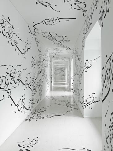 Parastou Forouhar′s exhibition ″Written Room″ in Saarbrucken City Gallery 2011 (photo: Parastou Forouhar)
