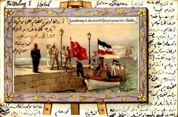 Postcard showing the arrival of the Imperial couple in Haifa (photo: Wikipedia)