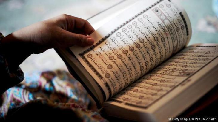 The Koran – a multitude of interpretations