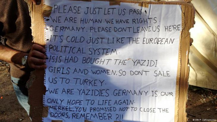 One refugee's plea to be allowed to journey on into the heart of Europe