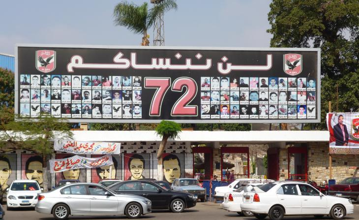 ″We will never forget you!″ – memorial in Cairo to the 72 Ahly fans killed during the fan riots in 2012 (photo: Arian Fariborz)