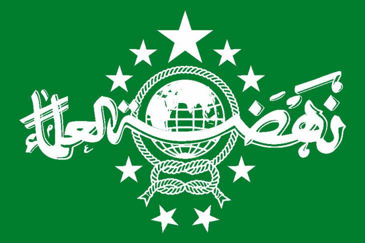 "Flag bearing the emblem of ""Nahdlatul Ulama"" (source: Wikimedia)"
