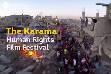 KARAMA-GAZA HUMAN RIGHTS FILM FESTIVAL 2016 logo