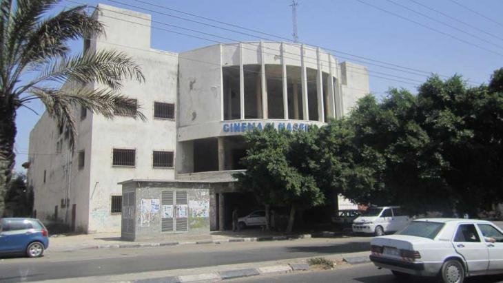 The Nasr cinema in Gaza City (photo: DW/H. Balousha)
