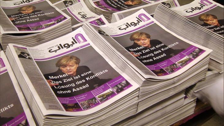 """""""Abwab"""" editions (photo: Al-Asheq/WDR)"""