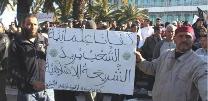 Islamists in Tunis demonstrate in favour of Sharia law (photo: DW)