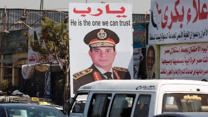 Pro-President Sisi billboard in Cairo (photo: Michael Kappeler/dpa)