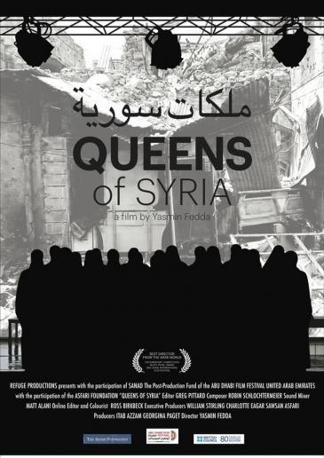 Film poster for ″Queens of Syria″, directed by Yasmin Fedda