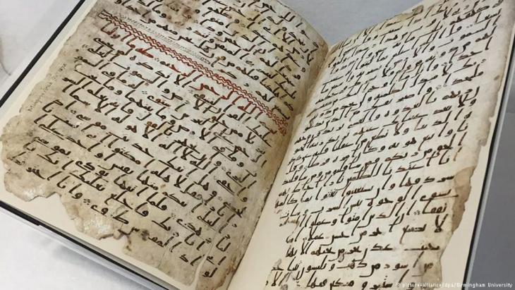 Ancient Koranic fragment discovered in a library at Birmingham University, United Kingdom