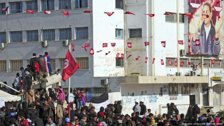 Anniversary of the Arab Spring in Tunisia (photo: picture-alliance/AP Photo/H. Dridi)