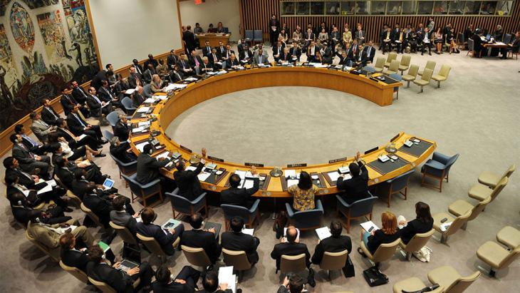 Meeting of the UN Security Council (photo: picture-alliance/Photoshot)