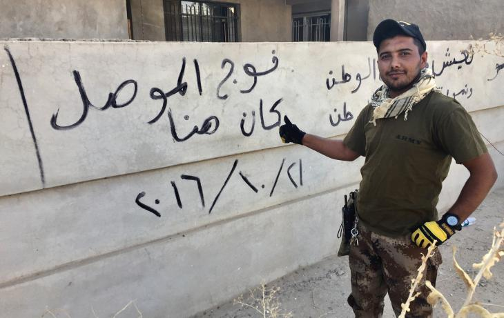 Iraqi soldier Rassul Ali (photo: Karim El-Gawhary)