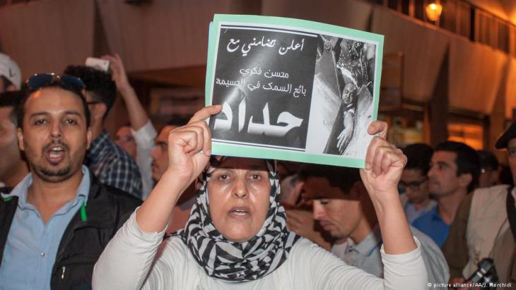 Demonstrators in Morocco protest the death of fishmonger Mouhcine Fikri who was crushed to death