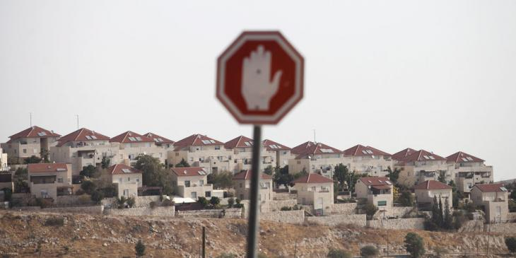View of Maale Adumin settlement in the West Bank (photo: dpa)