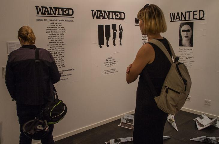 """""""Wanted"""" by Ghazl, an Iranian artist living in France (photo: Changiz M. Varzi)"""