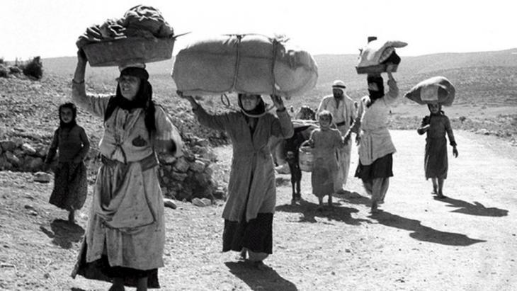 Palestinians fleeing the first Arab-Israeli conflict (photo: dpa/picture-alliance)