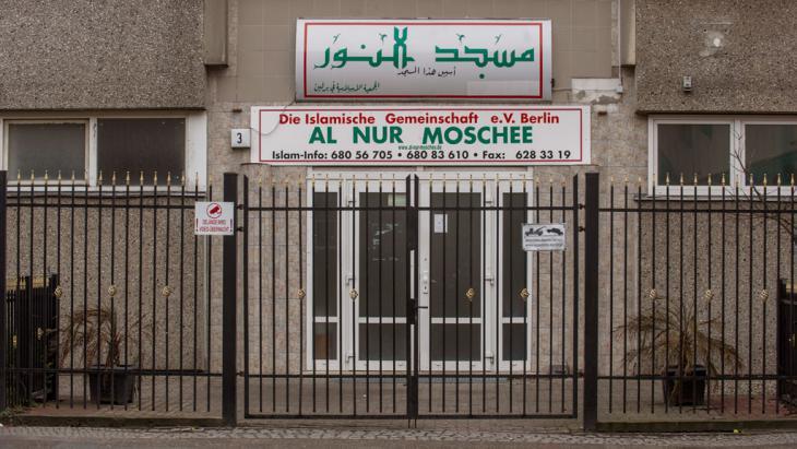 Berlin′s Al-Nur mosque (photo: picture-alliance/dpa/P. Zinken