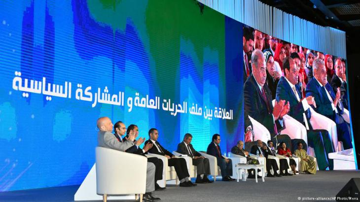 Egypt's National Youth Conference in Sharm El-Sheikh, October 2016