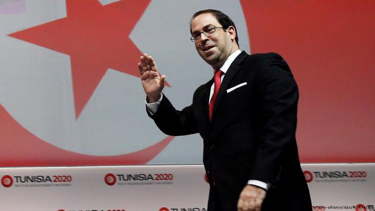 Tunisian Prime Minister Youssef Chahed (photo: picture-alliance/dpa)