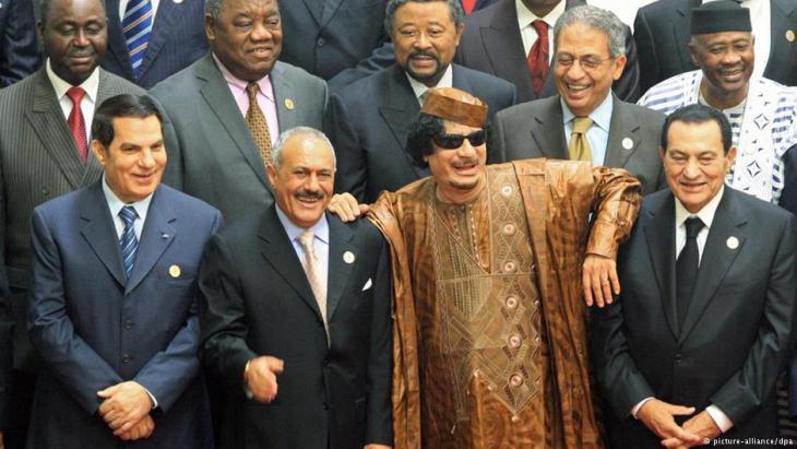 Arab dictators: Tunisia′s Ben Ali, Egypt′s Mubarak, Yemen′s Saleh and Libya′s Gaddafi (photo: dpa/picture-alliance)